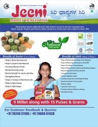 Millet Health Mix, Packaging Type: Box