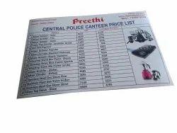 Paper A3 Digital Printed Brochure, For Advertisement