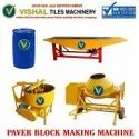 Manual Paving Block Making Machine