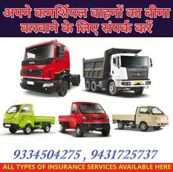 1 Year Commercial Vehicles Insurance Services, India, 1-5 Year