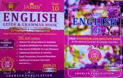 James 10th Std English Guide