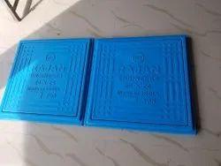 FRP Blue Manhole Cover