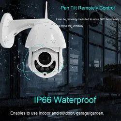PTZ 2 MP Waterproof IP Camera, Sensor: CMOS, Camera Range: 20 m