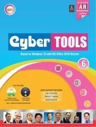 English Class 6 Cyber Tools Book