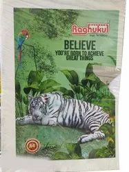 Raghukul Rough Notebook, Paper Size: A4, 122