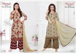 Rajeshwari Wedding Wear Ladies Designer Rayon Suit