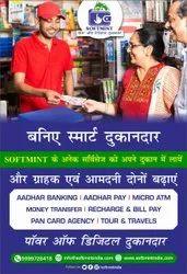 Java Cashless Aeps Software Service, In Kolkata