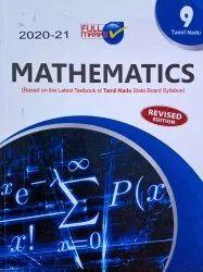 English Full Marks Maths 9th Std Guide