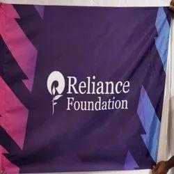 Fabric Banner Printing, in Pan India