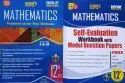 English Sura Maths 12th Std Guide
