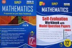 Sura Maths 12th Std Guide