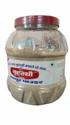 1 Kg Amchur Powder, Packaging Type: Plastic Jar