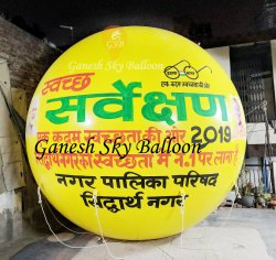Sky Balloon Siddharth Nagar