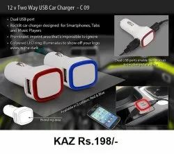 12 V Two Way USB Car Charger