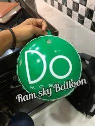 DO Mobile Dangler PVC Balloon
