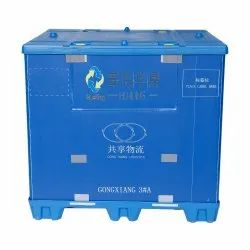2 Way Blue Foldable Plastic Pallet Box, For Packaging, Capacity: 200 Kg