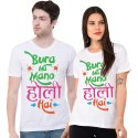 Holi T-Shirt I Bura Na Mano I All Size Available