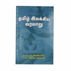 Tamil Novel Book Printing Services