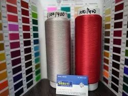 Bright Dyed 100/400 Resham Polyester Yarn, For Textile Industry