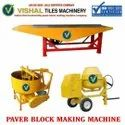 Designer Concrete Block Making Machine