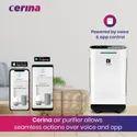Cerina Indoor Air Purifier