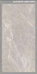 Sunwell Alicante Light Grey Glossy Floor Tile