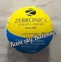 Zebronics PVC Dangler Balloon