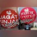 Red Advertising Sky Balloon