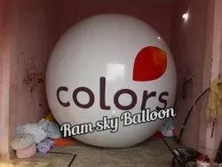 Colors Advertising Balloon