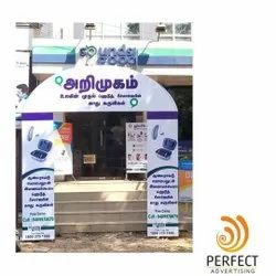 Printed Acrylic Front Shop Banner, For Advertising