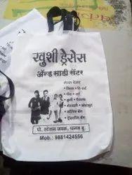 Printed Carry Bags, Capacity: 7