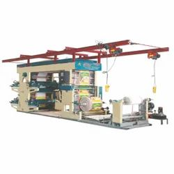 Flexographic Woven Sack Printing Machine - 4 Color