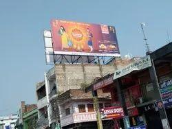 Hoardings Outdoor Advertising Services in Bihar