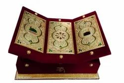 Golden And Red Wooden Quran Box Book Stand, For Home, Size/Dimension: 10x13 Inch