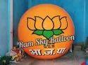 Bjp Advertising Sky Balloon