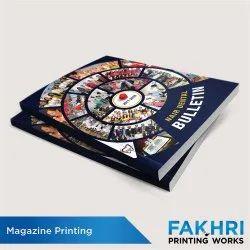 Hindi, English Printed Magazine Printing Service, Location: Local