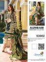 Al Zohaib Heavy Embroidery Butterfly Net Pakistani Salwar Kameez Ladies Dress