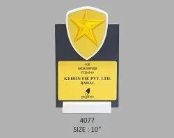 Wooden Sheild Shape Embossed Star Trophy