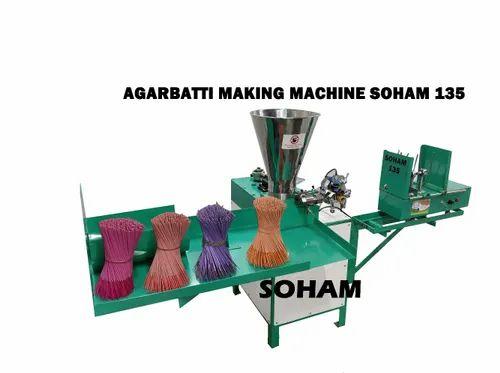Incense Stick Making Machine Soham 135