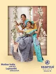 Block Prints Casual Wear Deeptex Motherindia Vol 30-Pure Cotton Sarees, With Blouse, 6.3 M