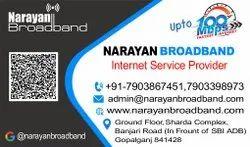 Airtel Broadband In Gopalganj