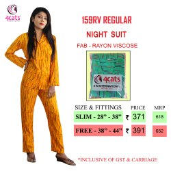 Cotton Regular Wear Ladies Nightwear, Age Group: 16 - 40