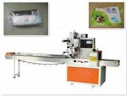 机械毂金属婴儿尿布袋包装机,包装类型:袋子,型号名称/数字:MHPacking 01