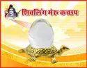 SSGJ Shivling Meru Kashyap Kachua Shivling Lingam Kachua Meru