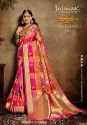 AALINGAM JULAHAA  Soft Silk Weaving Sarees