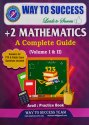 English Way To Success Maths 12th Std Guide