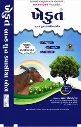 Maize Cake Cattle Feed, Packaging Type: PP Bags, 40 Kg
