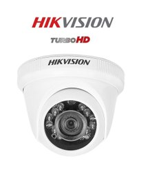 2MP Hikvision IP Dome Camera, Max. Camera Resolution: 1920 x 1080, Camera Range: 15 to 20 m