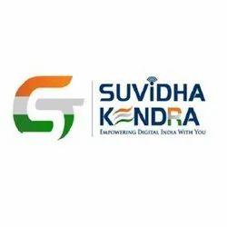 GST Suvidha Provider, Pan Card