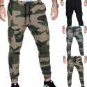 Camouflage Cargo Pant - Camouflage Fabric - Army Uniform